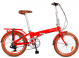 Складной велосипед Shulz Easy red (2019) 1