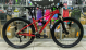 "Велосипед Trek X-Caliber 8 29"" (2019) Cardinal 11"