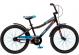 Детский велосипед Schwinn Twister black (2019) 1