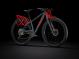Велосипед Trek 1120 (2021) 2
