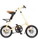 Складной велосипед Strida SX (2019) кремовый 1