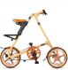 Складной велосипед Strida LT (2019) кремовый 1