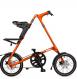 Складной велосипед Strida 5.2 (2019) рыжий 1