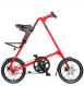 Складной велосипед Strida 5.2 (2019) красный 1