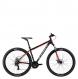 Велосипед Silverback Stride 29 MD (2019) 1