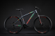 Велосипед Silverback Stride 29 Sport (2019) 2