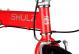 Складной велосипед Shulz Max (2019) red 3