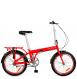 Складной велосипед Shulz Max (2019) red 1
