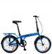 Складной велосипед Shulz Max (2019) blue 1