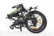 Электровелосипед Eltreco Leto (2019) 2