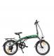 Электровелосипед Eltreco Leto (2019) 1