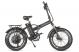 Электровелосипед Eltreco Multiwatt 1000W (2019) 1