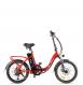 Электровелосипед Eltreco WAVE 350W New (2019) 1