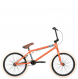 """Велосипед HARO MIDWAY 20"""" TT (2019) Bronze 1"""