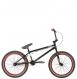 Велосипед Haro Boulevard (2019) 1