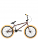 Велосипед Haro Boulevard (2019) Brown 1