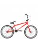Велосипед Haro Downtown (2019) 1