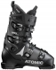 Горнолыжные ботинки Atomic Hawx Prime 110 S (2020 1