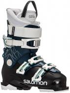 Горнолыжные ботинки Salomon QST Access 70 W (2020)
