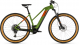 Электровелосипед Cube Reaction Hybrid EX 500 29 Trapeze (2020) green´n´orange. 1
