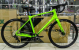 Велосипед гравел Merida Silex 300 (2020) GlossyGreen/Black 2