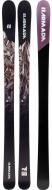 Горные лыжи Armada INVICTUS 95 (2020)