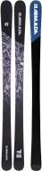 Горные лыжи Armada INVICTUS 85 (2020)