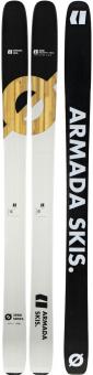 Горные лыжи Armada DECLIVITY X (2020)