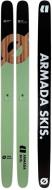 Горные лыжи Armada ARG II (2020)