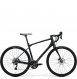 Велосипед гравел Merida Silex 700 (2020) 1