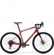 Велосипед гравел Merida Silex 600 (2020) 1
