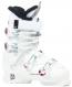 Ботинки горнолыжные Fischer MY CRUZAR 80 PBV WHITE 1