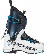 Ботинки горнолыжные Fischer MY TRAVERS GR (2020)