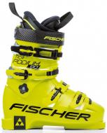 Ботинки горнолыжные Fischer RC4 Podium 90 (2020)