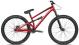Велосипед Dartmoor Shine Pro (2019) 7