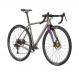 Велосипед гравел Rondo Ruut AL2 (2020) Gray 5