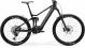 Электровелосипед Merida eOne-Sixty 8000 (2020) Glossy Anthracite/Matt Black 1
