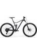 Велосипед Merida One-Twenty 9.400 (2020) GlossyAnthracite/Silver 1