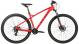 Велосипед Haro Double Peak 29 Sport (2020) 1