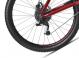 Велосипед Dartmoor Primal Intro 29 (2020) 4