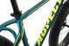 Велосипед Aspect Discovery (2021) 4