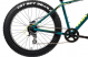Велосипед Aspect Discovery (2021) 3