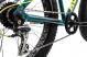 Велосипед Aspect Discovery (2021) 2