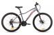 Велосипед Aspect OASIS HD 26 серо-розовый (2020) 1