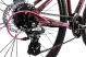 Велосипед Aspect OASIS HD 26 серо-розовый (2020) 5