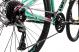 Велосипед Aspect AURA 27.5 мятно-розовый (2020) 5