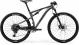 Велосипед Merida Ninety-Six 9.400 (2020) 1