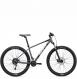 Велосипед Giant Talon 29 2 (2020) Gray/Silver 1