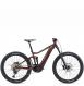 Электровелосипед Giant LIV Intrigue E+ 1 Pro (2020) 1