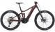 Электровелосипед Giant LIV Intrigue E+ 1 Pro (2020) 2